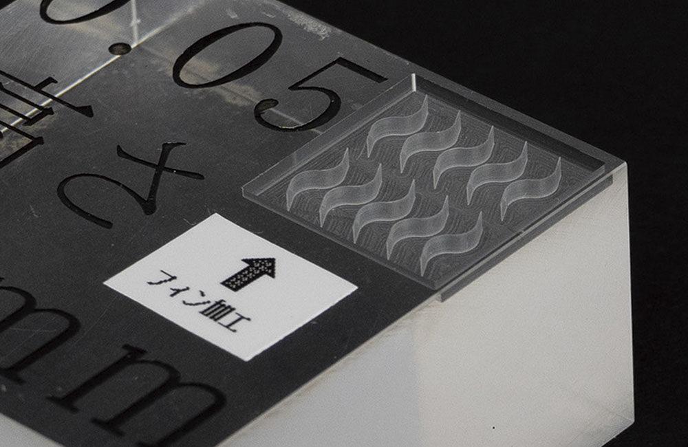 アクリル|広川製作所